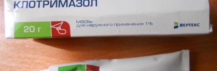 Мазь от молочницы для мужчин Клотримазол: цена, способ применения
