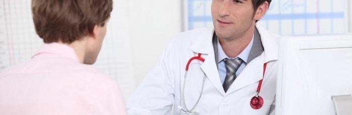 Уретрит у женщин  симптомы и лечение препараты