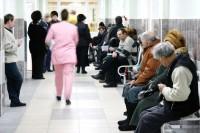 где можно сдать бесплатно госпитальный комплекс