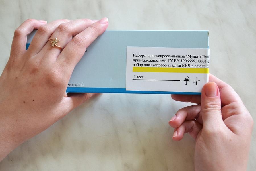 экспресс тест на ВИЧ
