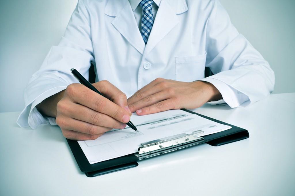 Справка от венеролога о том что здоров 1