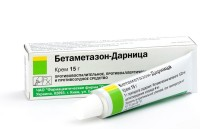 крем бетаметазон