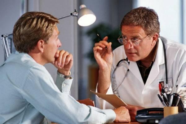 консультация врача венеролога